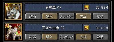 update123.jpg