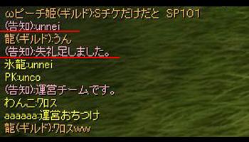 update125.jpg