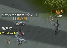 yome1.jpg