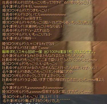 yome3.jpg