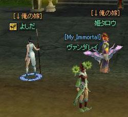 yosi1.jpg