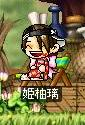 ☆姫柚璃☆