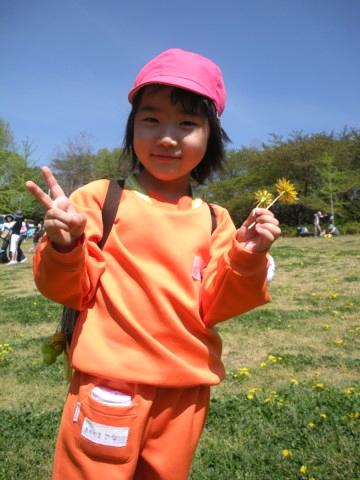 親子遠足(2009年4月18日)4