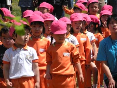 親子遠足(2009年4月18日)2
