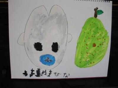 日菜画伯3