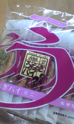 blog-08083001.jpg