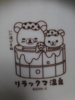 blog-08111902.jpg