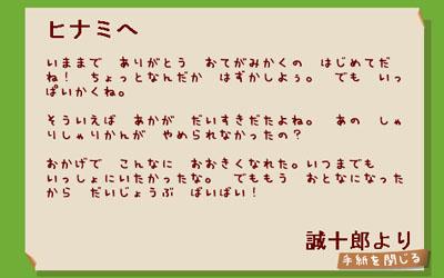 blog-08112401.jpg