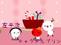 blog-08112501.jpg