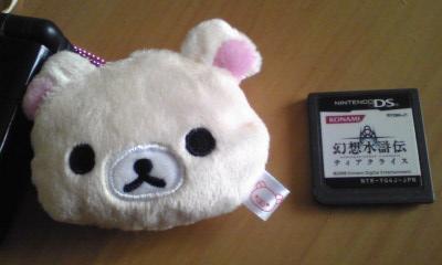 blog-08122001.jpg