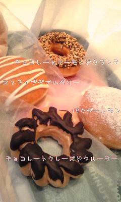 blog-09011901.jpg