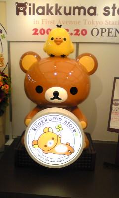 blog-09022002.jpg