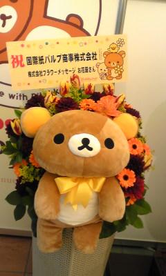 blog-09022003.jpg