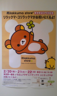 blog-09022004.jpg