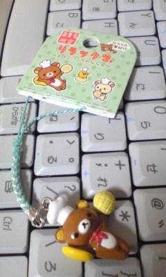 blog-09022005.jpg