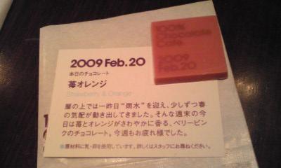 blog-09022203.jpg