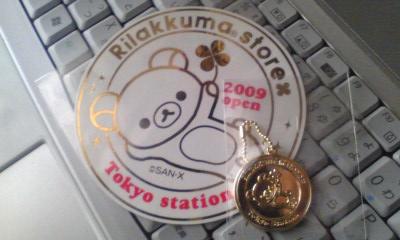 blog-09022306.jpg