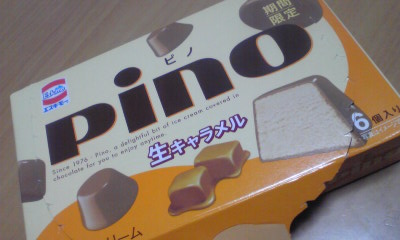 blog-09022401.jpg