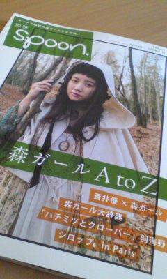 blog-09030201.jpg