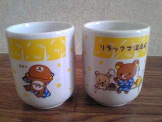 blog-09042701.jpg