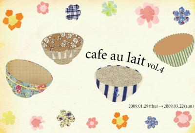 cafe-2009.jpg
