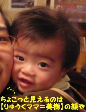 繧翫e縺・¥_convert_20090321202233