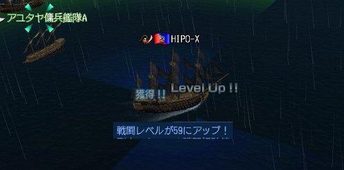 海事LV59