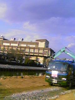 20080130194019