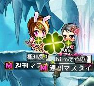 Maple0580.jpg