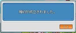 Maple0604.jpg
