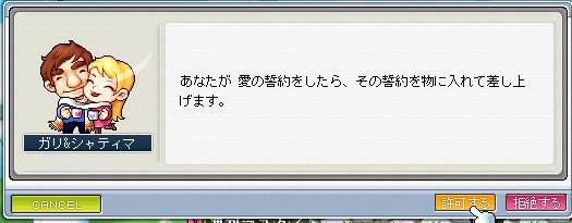 Maple0606.jpg