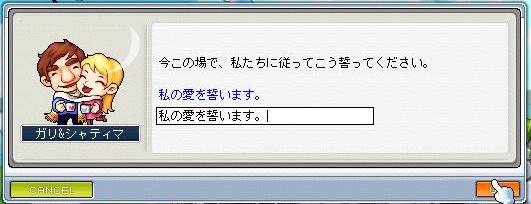 Maple0607.jpg