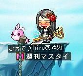 Maple0638.jpg