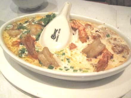 currythaivert.jpg