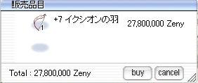 09072602.jpg