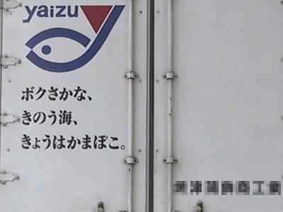 2009060724.jpg