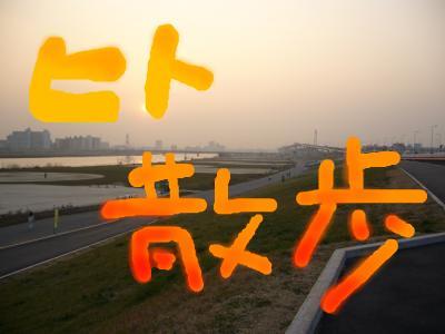 snap_hitomi276_200930222648.jpg