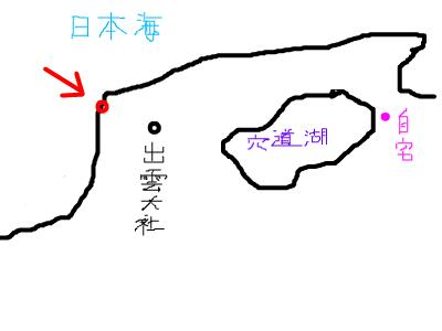 snap_hitomi276_200932215515.jpg