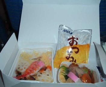 成田発機内食