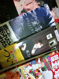 買った本たち