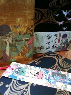モノノ怪+怪~ayakashi~化猫 DVD-BOX