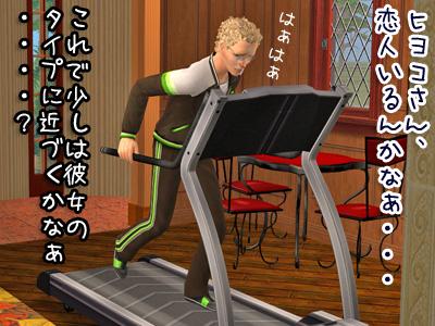 トレーニング2