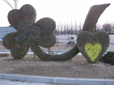 韓国3月 2 082
