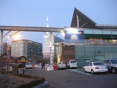 韓国3月 2 102