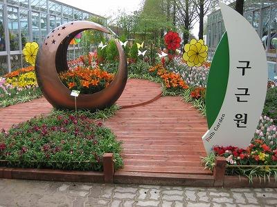 韓国4月23日 017