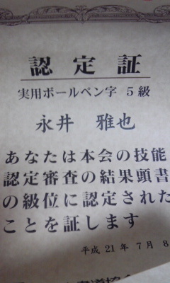 20090714093206