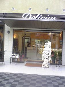 delicius2.jpg