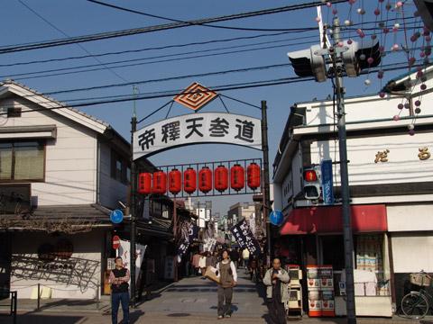 shibamata11.jpg