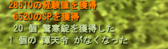 image420.png