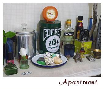 アパートメント-A